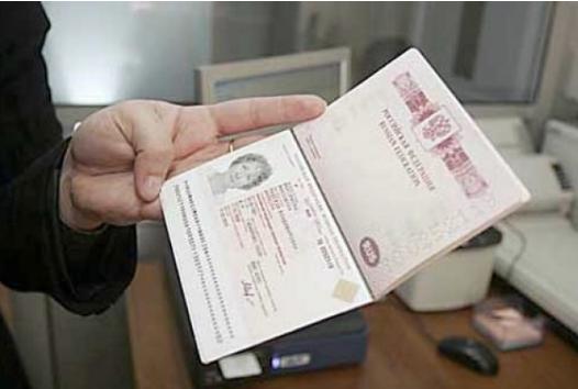 Регистрация в Москве для граждан Украины