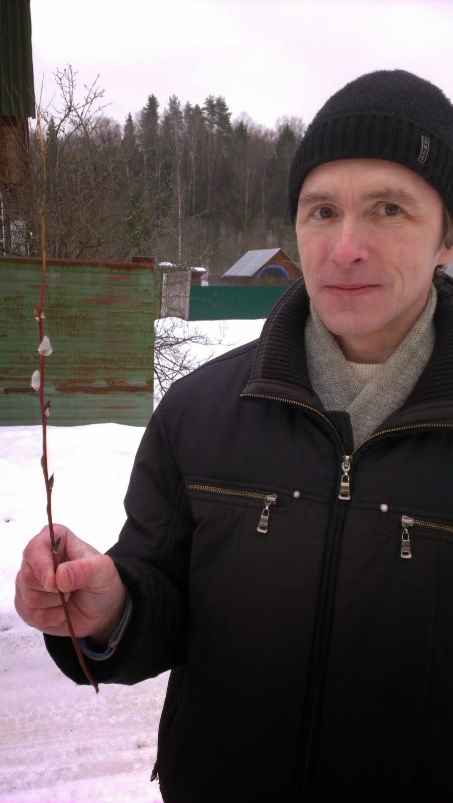 Это я - Николай Викторович Шевченко, 23 февраля 2015 г,