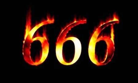 O que é a marca da besta (666)? O que significa a marca da besta?