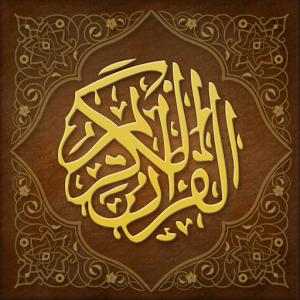 Quran mp3