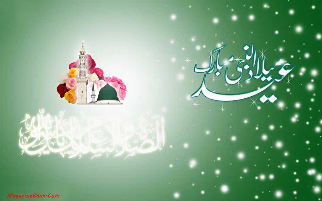Jashan Eid Milad Un Nabi Mubarak Wallpapers Pictures