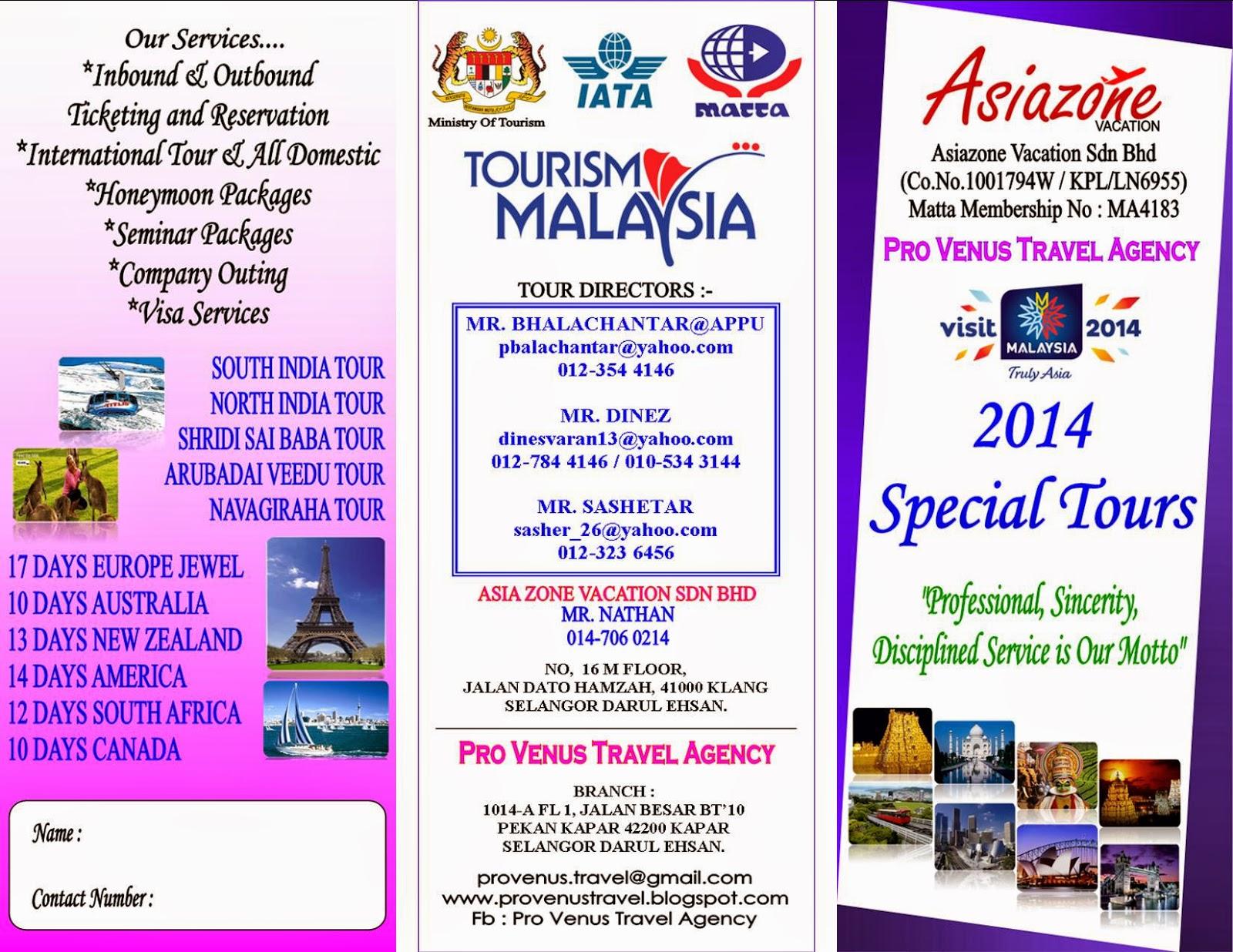 pro venus travel agency 2014 special tour brochure