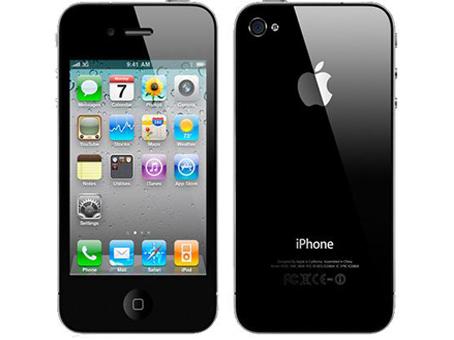 Inilah Ulasan Lengkap Terkini iPhone 4