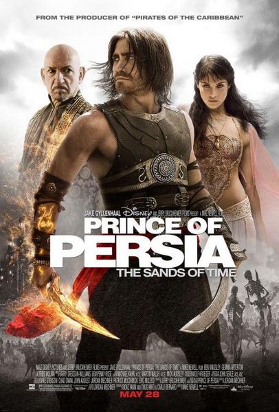 Prince of Persia: The Sands of Time เจ้าชายแห่งเปอร์เซีย มหาสงครามทะเลทรายแห่งกาลเวลา