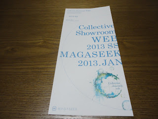 fashion show, collective showroom, MAGASEEK