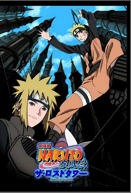 Naruto Shippuden Filme 4 – A Torre Perdida – Online