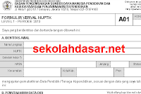 Cara Download Formulir Pemutakhiran Data NUPTK