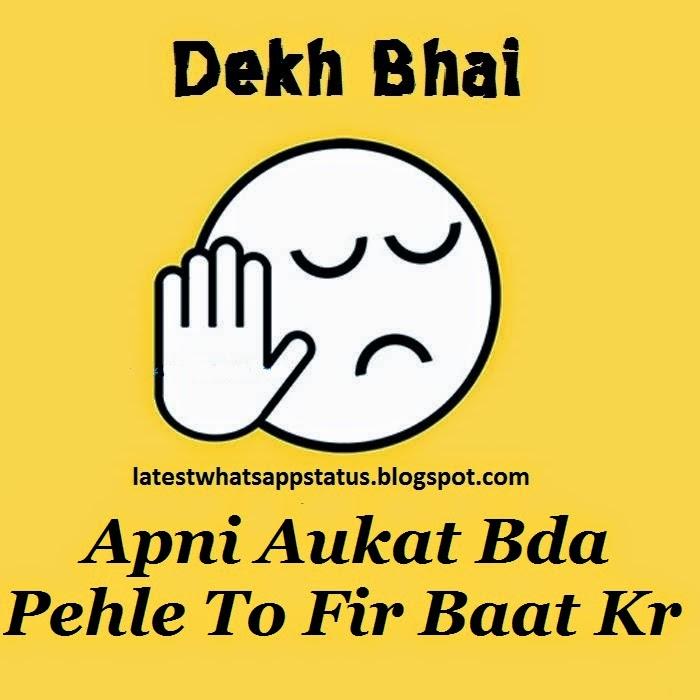 Dekh Bhai aukat facebook status and quotes | Whatsapp Status Quotes