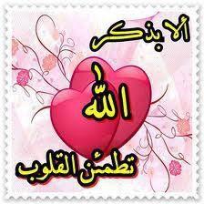 ********سبحان الله وبحمده********