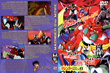 MAZINGER THE MOVIE VOL 2