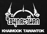 Khaimook Tawantok