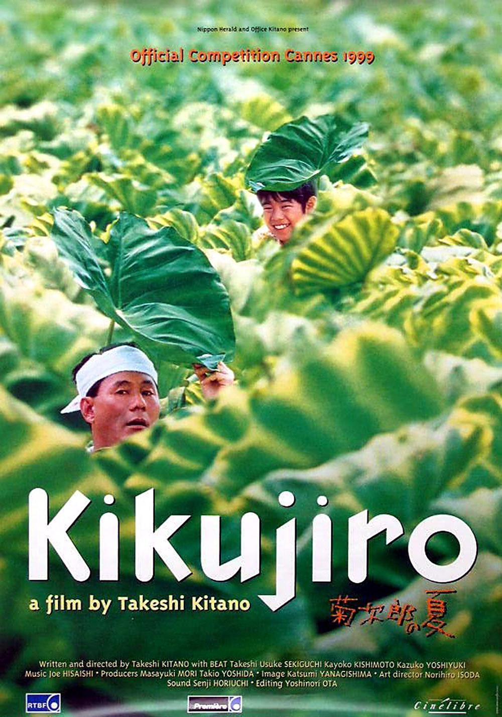 http://1.bp.blogspot.com/-giXOUllB3CE/T-4z47D5-jI/AAAAAAAAA94/xBHriOgcaGk/s1600/Kikujir%25C3%25B4%2Bno%2BNatsu%2B2000%2B360s.vn.jpg
