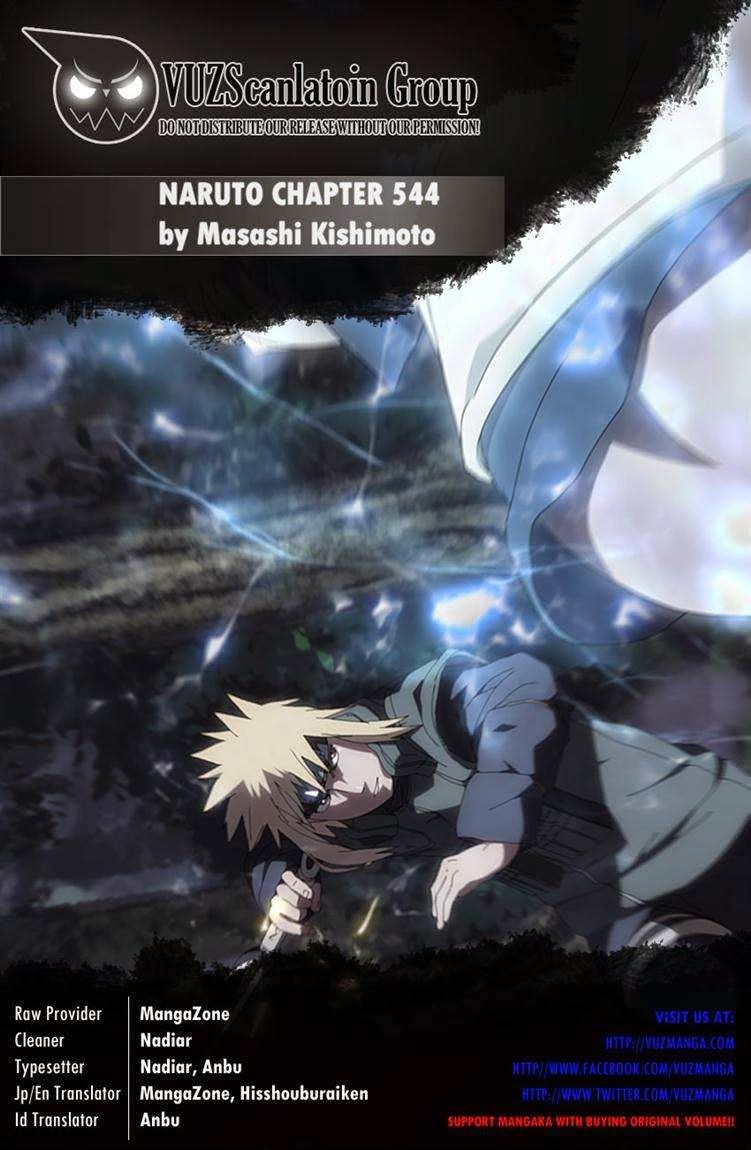 Naruto - Chapter:544 - Page:01