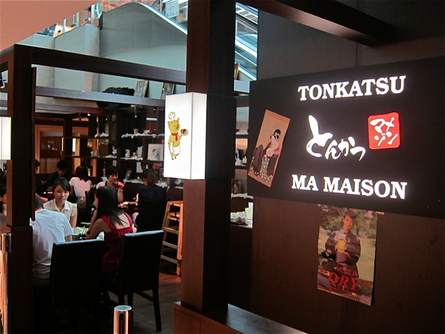 Food blog tonkatsu ma maison singapore the bag hag diaries for Restaurant ma maison limoges