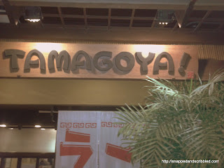 Tamagoya! Noodle House