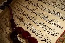 Escritura de la lengua arabe