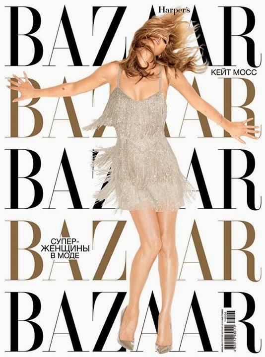 Kate Moss covers Harper's Bazaar Ukraine June 2014