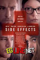 مشاهدة فيلم Side Effects