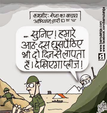 kashmir cartoon, kashmir, flood, indian army, Terrorism Cartoon, Terrorist, Pakistan Cartoon