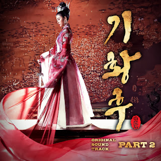 5 not marriage ost part dating