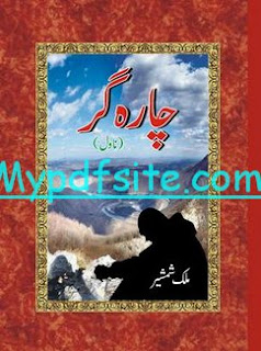 Charagar Novel