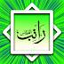 Ratib Al-Athas, Anugerah Yang Besar Bagi Umat Islam