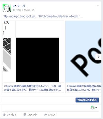 Facebookページ:リンクをシェア 公開する内容の中に画像が2つ以上含まれている場合 画像ごとに、上側に画像・下側にページのタイトルという形式