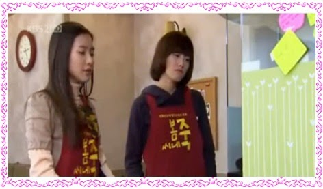 Ku Hye-Seon Geum Jan-Di Han Chae-Young Min Seo-Hyeon Boys over Flowers