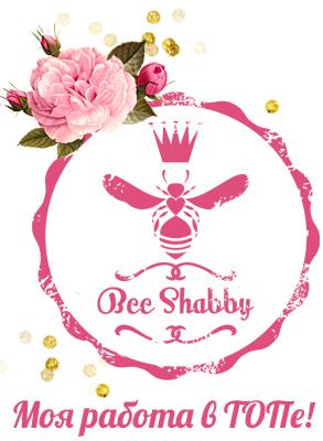 Топ в Bee Shabby