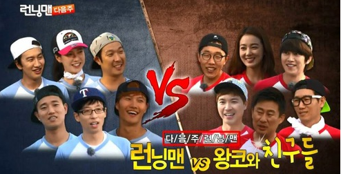 Download Running Man eps 207