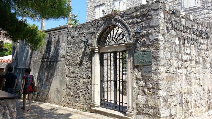 Музей археологии в Старом городе, Будва, Черногория