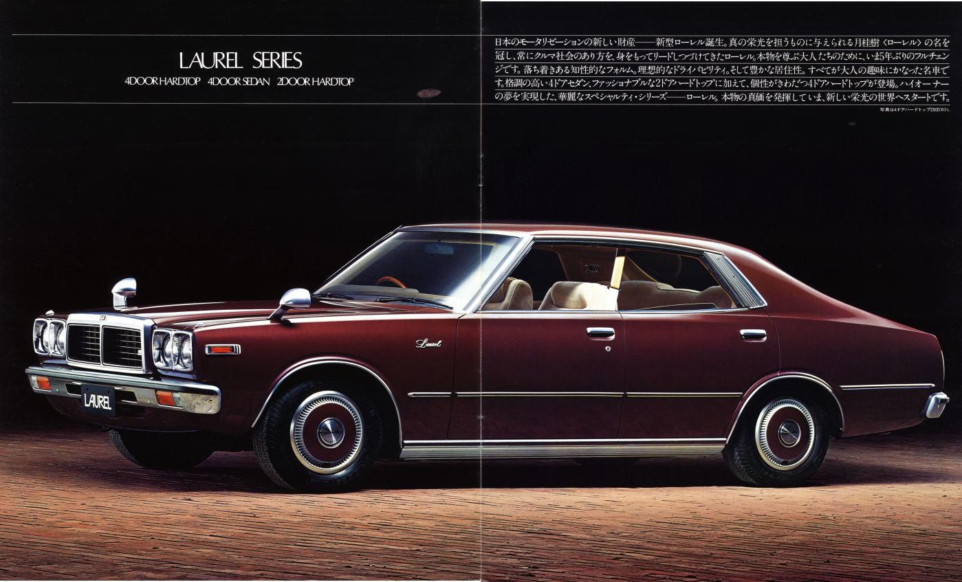 fender mirror, wing, lusterka na błotnikach, mocowane przy błotniku, japoński samochód, motoryzacja z Japonii, JDM, ciekawostki, oryginalne, oldschool, klasyki, nostalgic, stare, klasyczne, modele, dawne, auta, フェンダーミラー, 日本車, Nissan Laurel C230, sedan
