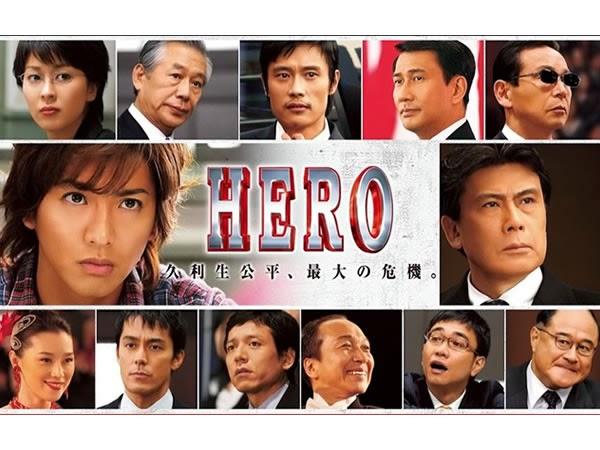 律政英雄2(日劇) HERO