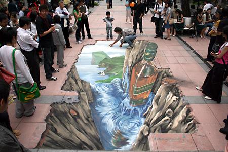 Graffiti-Illusions-10.jpg