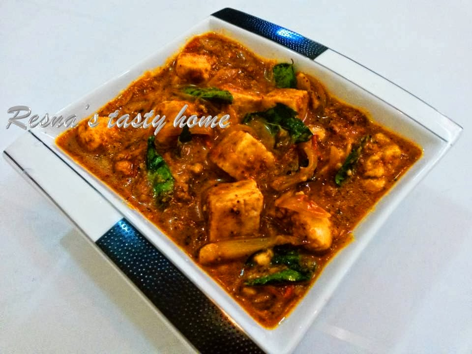 Resna's tasty home: Veg recipe