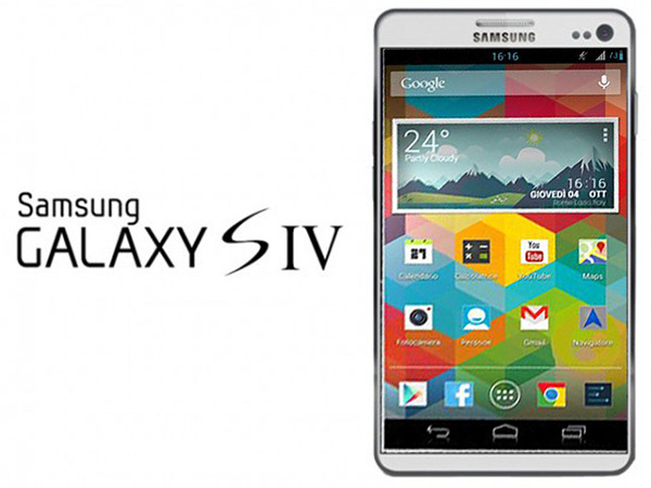 Samsung Galaxy S4 To Arrive With 5G Wi-Fi [RUMOR]