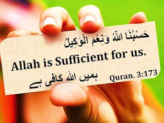 Allah Is Sufficient For Us Image