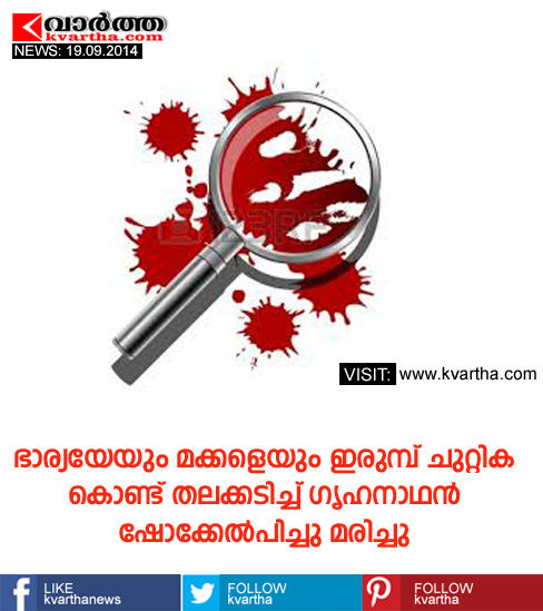 Wife, Children, attack, Injured, Medical College, Hospital, Treatment, Dead Body, Kerala.