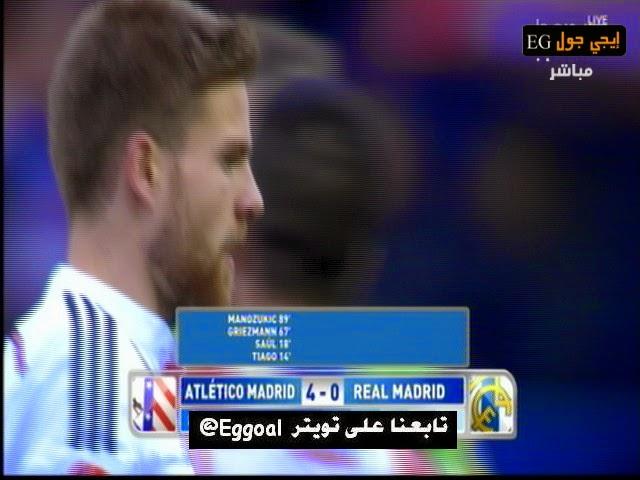 حمل وشاهد اهداف مباراة اتلتيكو مدريد 4 × 0 ريال مدريد - مباشر