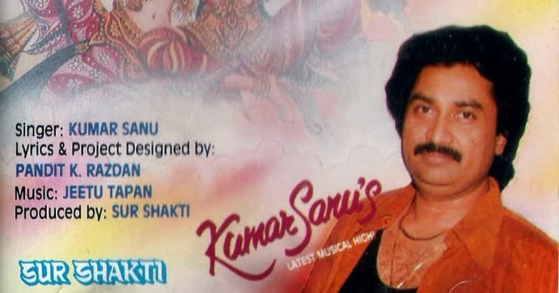 Kumar Sanu Rare Album