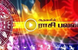 Tamil Horoscope 04-07-2015