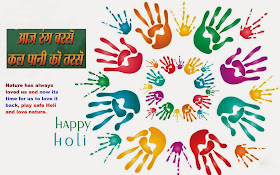 Eco Friendly Holi Quotes Slogans Greeting Poster