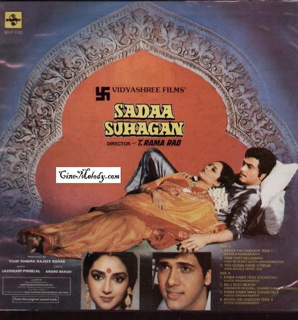 Sadaa Suhagan  1986
