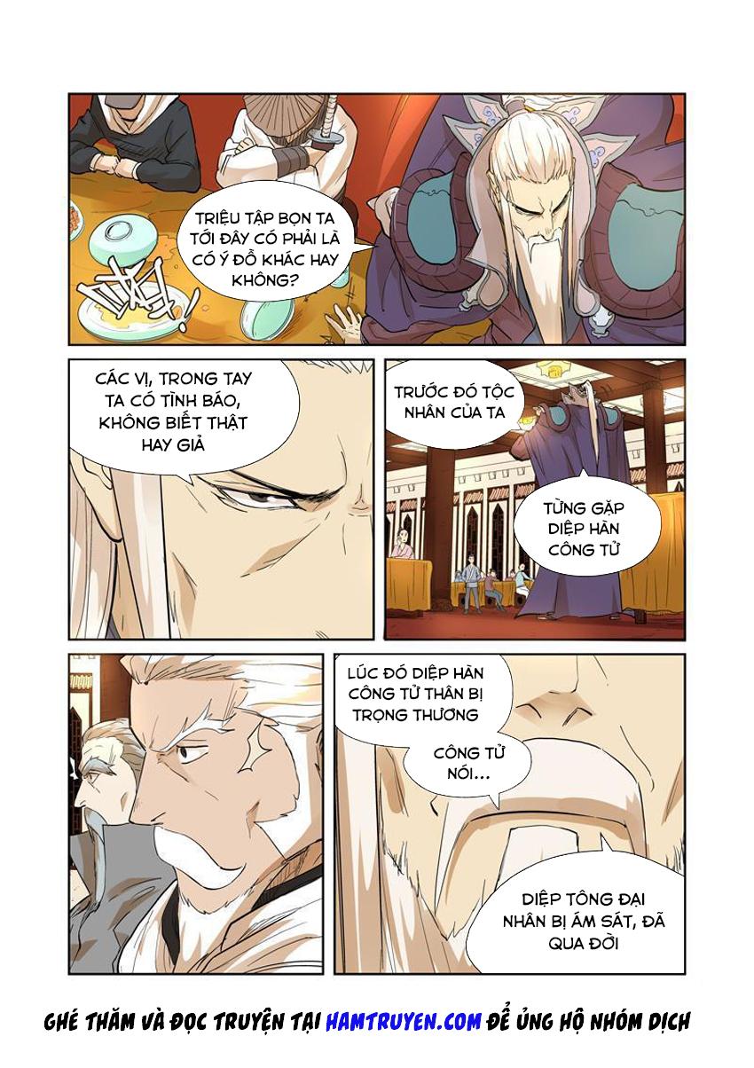 Yêu Thần Ký chap 203.5 - Trang 4
