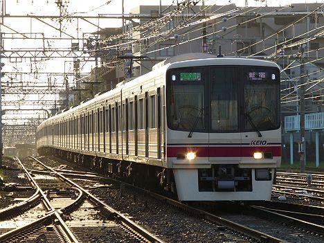 京王電鉄 区間急行 新宿行き4 8000系