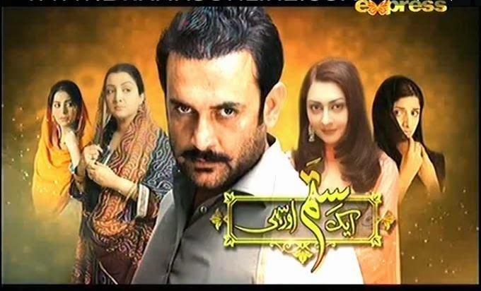 Ek Sitam Aur Sahi Episode 18