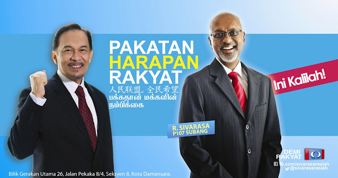 R Sivarasa - Calon Parlimen Subang