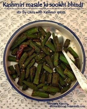 kashmiri masale ki sookhi bhindi | stir fry okra with Kashmir spices