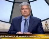 برنامج العاشرة مساءاً مع وائل الإبراشى حلقة الإثنين 20-4-2015
