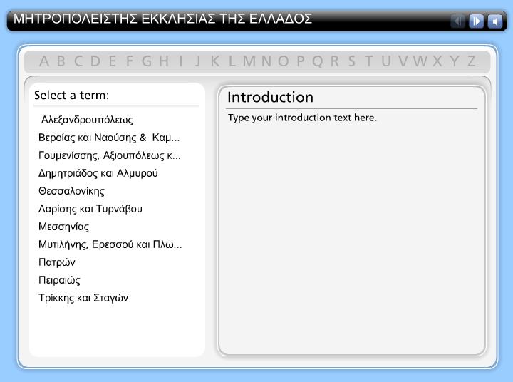 http://ebooks.edu.gr/modules/ebook/show.php/DSGYM-C117/510/3332,13445/extras/html/kef5_en31_mitropoleis_popup.htm
